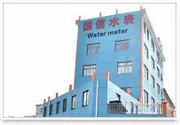 宁波水表厂
